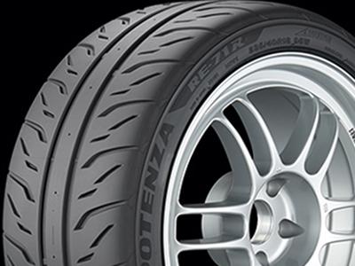 Bridgestone Potenza Re 71r Town Fair Tire